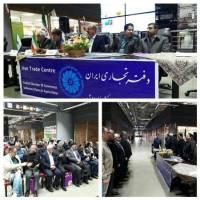 دفتر تجاری اتاق بازرگانی اردبیل در مسکو افتتاح شد