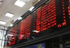 رشد ۱۰۲ درصدی معاملات سهام