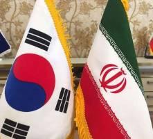 نمایشگاه مشترک فرهنگی و هنری کره جنوبی و ایران در اصفهان برگزار می شود