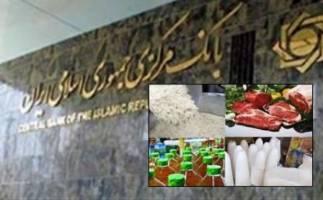 افزایش 51 درصدی قیمت برنج در یک سال گذشته