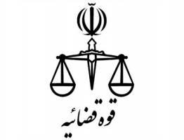 قوه قضاییه با زندانیان سیاسی با رافت اسلامی رفتار کند