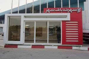 تاسیس بانک شهر دستاوردی مهم برای شهرهاست
