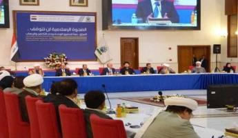 فلسطین، یمن و سوریه محور بیانیه پایانی اجلاس شورای عالی مجمع بیداری اسلامی