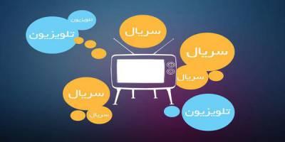 معرفی سریالهای «شبکه سه» تا یک سال آینده