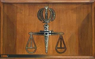 پایان عصر طلایی دلالان قضایی