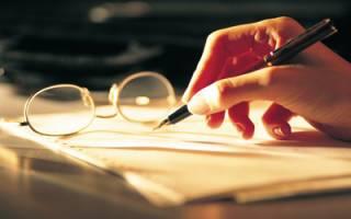 درس هایی برای نویسنده شدن: این بار، دفتر کار+تصاویر
