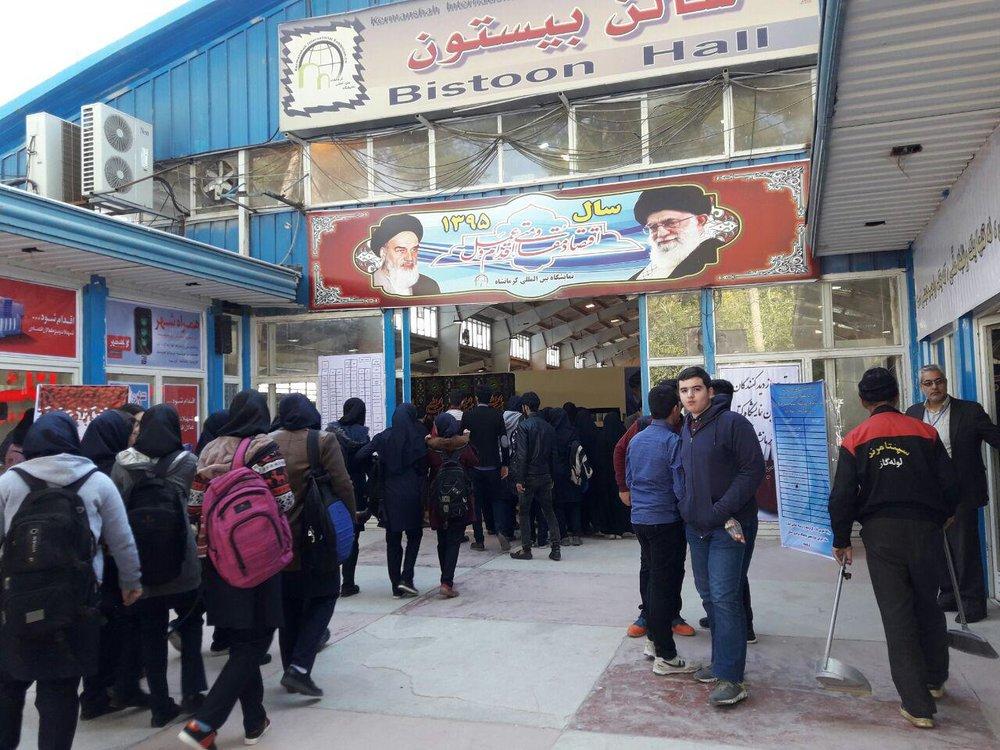 فروش ۳۵۷ میلیون تومان بن در نمایشگاه بزرگ کتاب کرمانشاه