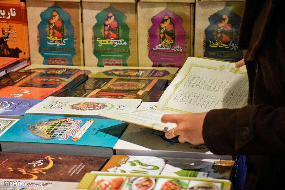 افتتاح ۵ نمایشگاه کتاب در یزد