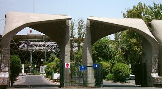 دانشجویان خارجی دانشگاه تهران از چه کشورهایی هستند