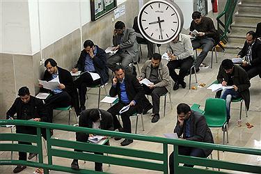 ۹ آذر آخرین مهلت ثبت نام در آزمون زبان انگلیسی وزارت بهداشت