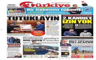 واکنش رسانههای ترکیه به اکران فیلم «محمد رسولالله(ص)»
