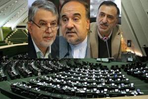 مجلس به سه وزیر دولت اعتماد کرد