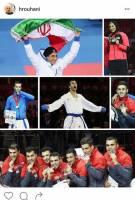 پیام تبریک رییس جمهور به تیم ملی کاراته