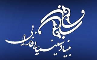 فصلنامه سینمایی فارابی با ۱۱ عنوان فصلنامه در نمایشگاه مطبوعات