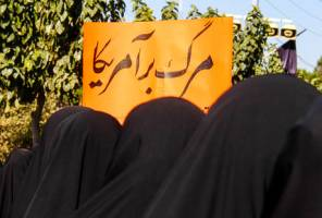 راهپیمایی 13 آبان آغاز شد