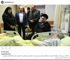 سید حسن خمینی درگذشت منصور پورحیدری را تسلیت گفت