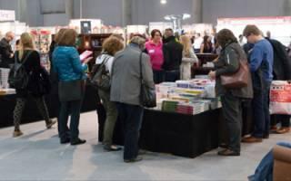 حضور ایران در نمایشگاه کتاب وین/ ورودی نمایشگاه 8 یورو
