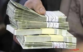 برداشت مبلغی از وام رونق تولید بابت بدهی از سوی بانکها