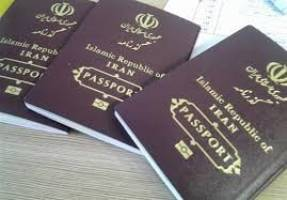 سفر بدون گذرنامه به عراق ممکن است؟