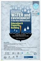 برگزاری کنفرانس بینالمللی آموزش و ظرفیتسازی آب