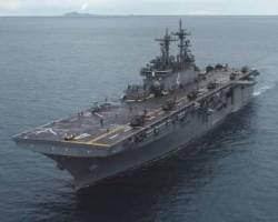 انگلیس فرماندهی نیروی دریایی آمریکا در خلیج فارس را تحویل گرفت