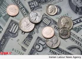 بهای انواع ارز در بازار روز یکشنبه