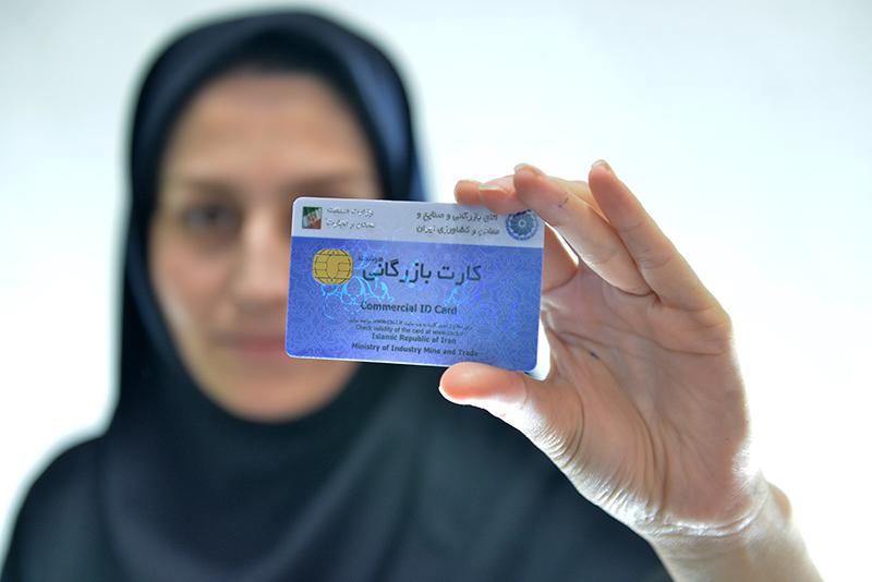 صادر شدن بیش از 500 کارت بازرگانی در استان همدان