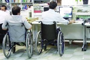 بازخوانی وعده«اشتغال معلولان»