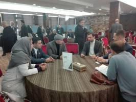 حضور هیات تجاری نیوزلندی در اتاق بازرگانی ایران