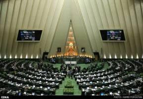 قطع سخنان رئیس جمهور توسط تعدادی از نمایندگان خوزستان