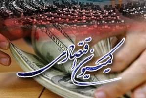 آغاز بررسی جزئیات طرح بانکداری اسلامی در کمیسیون اقتصادی