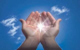 چه زمانی دعا مستجاب می شود؟