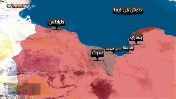 لیبیاییها سرت را به طور کامل از داعش پس گرفتند