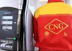 ایران بزرگترین دارنده شبکه CNG جهان شد