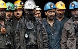 معیشت ۴۰ میلیون خانوار کارگری به مزد ۹۶ گره خورده است