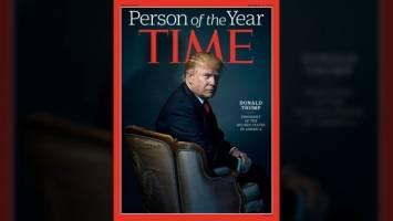 رئیس جمهور ایالات  «نامتحده» آمریکا