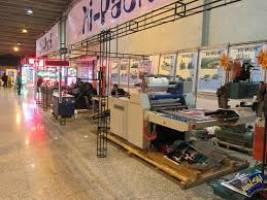 حضور ۶۵۰ شرکت داخلی و خارجی در نمایشگاه بین المللی صنعت چاپ تهران