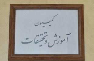 گزارش دانش آشتیانی از برنامههای وزارتخانه متبوعاش