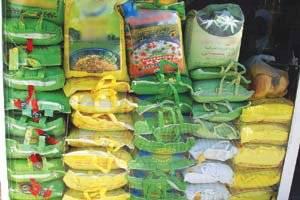 گرانی برنج خارجی