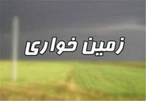 انهدام سه باند بزرگ و کشف 300 میلیارد ریال زمین خواری در اصفهان