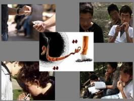 محصلان و دانشجویان در معرض خطر گرایش به مصرف مواد محرک
