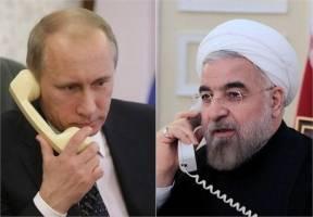 همکاری با ایران در عرصه بین المللی ادامه خواهد یافت