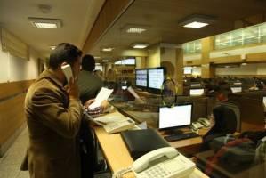 اختیار فروش سکه در بورس کالا راهاندازی میشود
