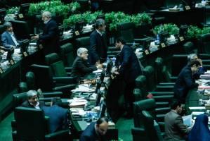 مخالفت مجلس با تحمیل بار مالی به دولت در تغییر صندوق بازنشستگی کارکنان دولت