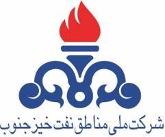 مناطق نفتخیز جنوب با شرکت ایرانی پرشیا تفاهمنامه همکاری امضا میکند