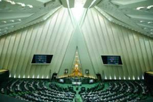 برگشت مجلس به لایحه دولت در تخصیص منابع و مصارف هدفمندسازی یارانهها
