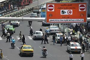 توقف فروش مجوز طرح ترافیک روزانه برای چند روز