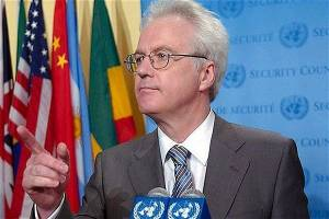 پیش نویس قطعنامه صلحِ سوریه میان اعضای شورای امنیت توزیع شد