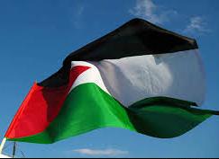 افتتاح سفارت فلسطین در واتیکان برای نخستینبار