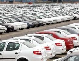 حقوق خریداران در پیشفروش خودرو